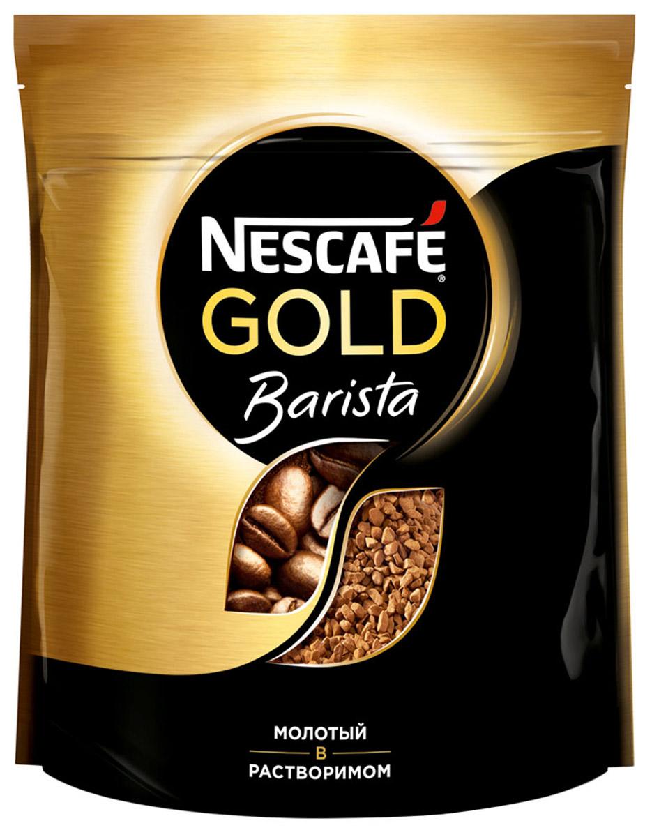 Nescafe Gold Barista кофе сублимированный, 150 г481598Создайте неповторимую атмосферу кофейни у себя дома вместе с кофе Nescafe Gold Barista. Благодаря сбалансированной комбинации растворимого и молотого кофе особого ультратонкого помола, кофе Nescafe Gold Barista обладает богатым ароматом и насыщенным вкусом.