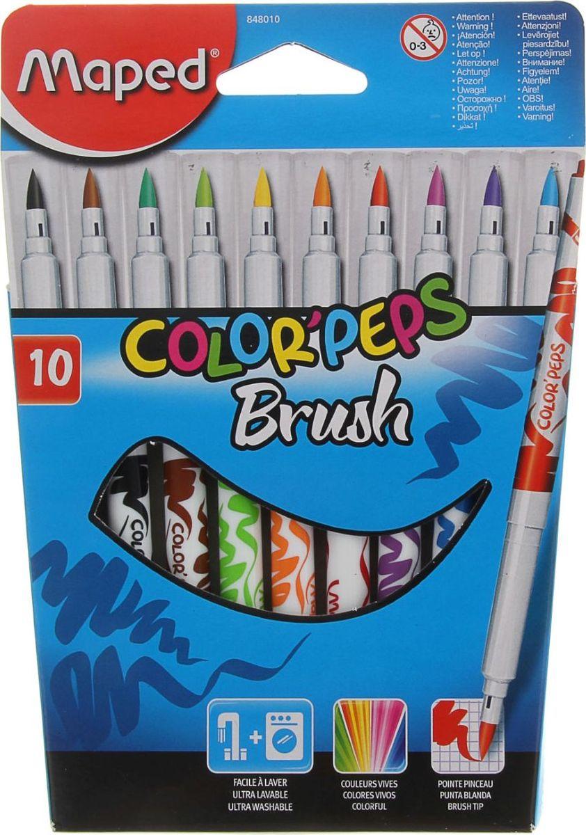 Maped Набор фломастеров ColorPeps Brush 10 цветов1266651Фломастеры Maped ColorPeps Brush непременно понравится вашему юному художнику. Фломастеры легко смываются с рук и отстирываются. Пластиковый корпус и вентилируемый колпачок предохраняют чернила от преждевременного высыхания, что гарантирует длительный срок службы. Фломастеры подходят как для рисования, так и для письма.