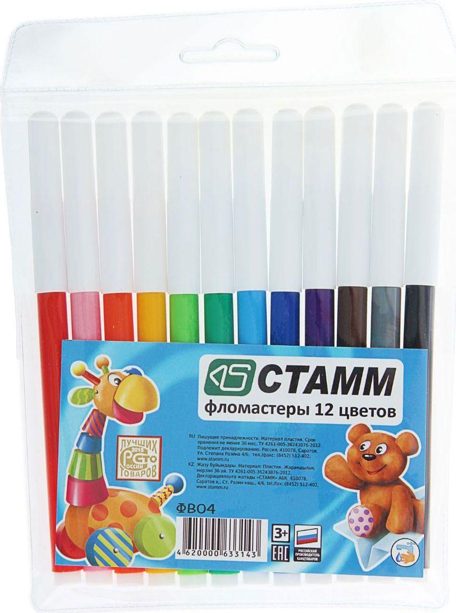 Стамм Набор фломастеров Веселые игрушки 12 цветов 16171772523WDРисовать фломастерами - для детей огромное удовольствие. Любой рисунок становится живым и насыщенным благодаря качественным фломастерам. Кроме того, они способствуют развитию детской моторики и раскрывают творческий потенциал малыша. Фломастеры 12цв Веселые игрушки – отлично зарекомендовали себя среди детей и взрослых. Они идеально подходят для рисования благодаря своей яркой и сочной палитре, легко отстирываются от одежды и кожи, а также имеют прочный пластиковый корпус и пишущий узел. Приобретайте только качественные фломастеры для своих малышей, дарите им удовольствие.