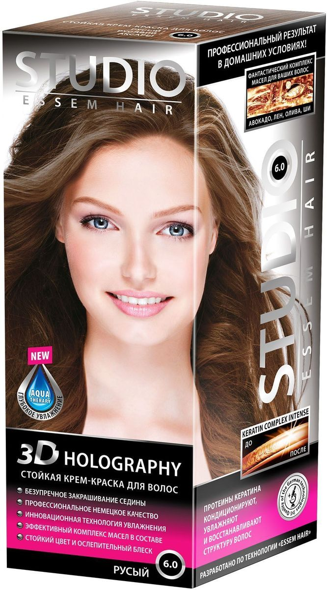Studio стойкая крем-краска для волос 3Д Голографи 6.0 Русый 50/50/15 мл0934275080Русый цвет волос поможет сделать Ваш образ нежным и натуральным! Невероятный блеск, стойкость цвета и максимальное закрашивание седины! Максимальное закрашивание седины Инновационная формула удерживает красящие пигменты на 25% дольше, чем обычная краска Светоотражающие частицы придают неповторимый блеск волосам. Биоактивный коктейль с ценными маслами авокадо, льна, оливы, и карите восстанавливают, питают и насыщают волосы витаминами Кремовая текстура легко распределяется и не течет Молекулы гидролизованного кератина делают волосы потрясающе крепкими и здоровыми Система AQUA therapy с мощным компонентом нового поколения Cutina Shine поддерживает водный баланс волос от корней до кончиков.