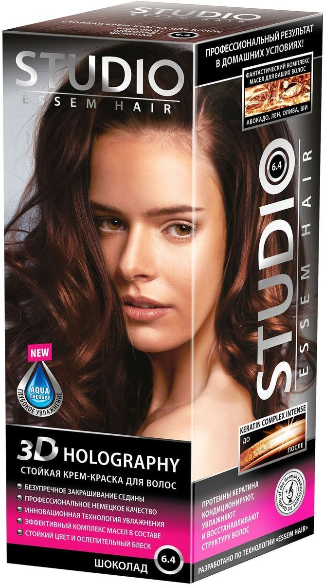 Studio стойкая крем-краска для волос 3Д Голографи 6.4 Шоколад 50/50/15 мл0934275080Шоколадный цвет волос выглядит эффектно и ярко! Невероятный блеск, стойкость цвета и максимальное закрашивание седины! Максимальное закрашивание седины Инновационная формула удерживает красящие пигменты на 25% дольше, чем обычная краска Светоотражающие частицы придают неповторимый блеск волосам. Биоактивный коктейль с ценными маслами авокадо, льна, оливы, и карите восстанавливают, питают и насыщают волосы витаминами Кремовая текстура легко распределяется и не течет Молекулы гидролизованного кератина делают волосы потрясающе крепкими и здоровыми Система AQUA therapy с мощным компонентом нового поколения Cutina Shine поддерживает водный баланс волос от корней до кончиков.
