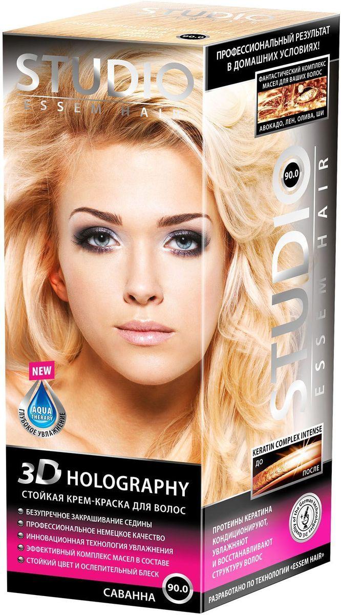 Studio стойкая крем-краска для волос 3Д Голографи 90.0 Саванна 50/50/15 мл03159Нежный пшеничный оттенок сделает ваш образ неповторимым и утонченным! Невероятный блеск, стойкость цвета и максимальное закрашивание седины! Максимальное закрашивание седины Инновационная формула удерживает красящие пигменты на 25% дольше, чем обычная краска Светоотражающие частицы придают неповторимый блеск волосам Биоактивный коктейль с ценными маслами авокадо, льна, оливы, и карите восстанавливают, питают и насыщают волосы витаминами Кремовая текстура легко распределяется и не течет Молекулы гидролизованного кератина делают волосы потрясающе крепкими и здоровыми Система AQUA therapy с мощным компонентом нового поколения Cutina Shine поддерживает водный баланс волос от корней до кончиков.