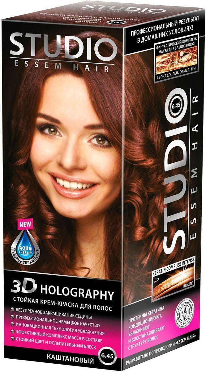 Studio стойкая крем-краска для волос 3Д Голографи 6.45 Каштановый 50/50/15 мл0934275090Каштановые оттенки волос выразительны и всегда актуальны! Невероятный блеск, стойкость цвета и максимальное закрашивание седины! Максимальное закрашивание седины Инновационная формула удерживает красящие пигменты на 25% дольше, чем обычная краска Светоотражающие частицы придают неповторимый блеск волосам. Биоактивный коктейль с ценными маслами авокадо, льна, оливы, и карите восстанавливают, питают и насыщают волосы витаминами Кремовая текстура легко распределяется и не течет Молекулы гидролизованного кератина делают волосы потрясающе крепкими и здоровыми Система AQUA therapy с мощным компонентом нового поколения Cutina Shine поддерживает водный баланс волос от корней до кончиков.