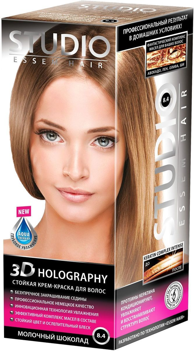 Studio стойкая крем-краска для волос 3Д Голографи 8.4 Молочный шоколад 50/50/15 мл0934352711Универсальным цвет волос молочный шоколад поможет создать нежный образ! Великолепный играющий блеск и неповторимый оттенок на волосах надолго! Максимальное закрашивание седины Инновационная формула удерживает красящие пигменты на 25% дольше, чем обычная краска Светоотражающие частицы придают неповторимый блеск волосам Биоактивный коктейль с ценными маслами авокадо, льна, оливы, и карите восстанавливают, питают и насыщают волосы витаминами Кремовая текстура легко распределяется и не течет Молекулы гидролизованного кератина делают волосы потрясающе крепкими и здоровыми Система AQUA therapy с мощным компонентом нового поколения Cutina Shine поддерживает водный баланс волос от корней до кончиков.