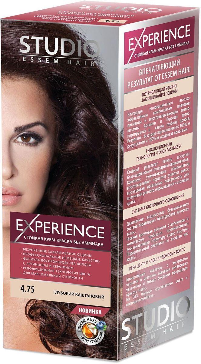 Studio безаммиачная краска для волос 4.75 Глубокий каштановый 40/60/15 млSatin Hair 7 BR730MNПронзительный брюнет – загадочный оттенок, актуальный в любом сезоне! Невероятный блеск, стойкость цвета и максимальное закрашивание седины! Максимальное закрашивание седины.Деликатное воздействие безаммиачного состава гарантирует бесподобное качество волос.Нежная кремовая формула с аргинином и комплексом глубокого проникновения восстанавливает структуру волос изнутри.Светоотражающие частицы придают неповторимый блеск волосам.Биоактивный коктейль с ценными маслами авокадо, льна, оливы, и карите восстанавливают, питают и насыщают волосы витаминами.Кремовая текстура легко распределяется и не течет.Молекулы гидролизованного кератина делают волосы потрясающе крепкими и здоровыми.Система AQUA therapy с мощным компонентом нового поколения Cutina Shine поддерживает водный баланс волос от корней до кончиков.
