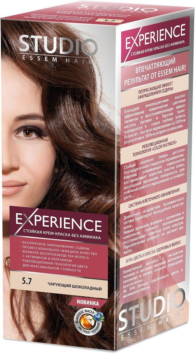 Studio безаммиачная краска для волос 5.7 Чарующий Шоколадный 40/60/15 млA9295128Пронзительный брюнет – загадочный оттенок, актуальный в любом сезоне! Невероятный блеск, стойкость цвета и максимальное закрашивание седины! Максимальное закрашивание седины.Деликатное воздействие безаммиачного состава гарантирует бесподобное качество волос.Нежная кремовая формула с аргинином и комплексом глубокого проникновения восстанавливает структуру волос изнутри.Светоотражающие частицы придают неповторимый блеск волосам.Биоактивный коктейль с ценными маслами авокадо, льна, оливы, и карите восстанавливают, питают и насыщают волосы витаминами.Кремовая текстура легко распределяется и не течет.Молекулы гидролизованного кератина делают волосы потрясающе крепкими и здоровыми.Система AQUA therapy с мощным компонентом нового поколения Cutina Shine поддерживает водный баланс волос от корней до кончиков.