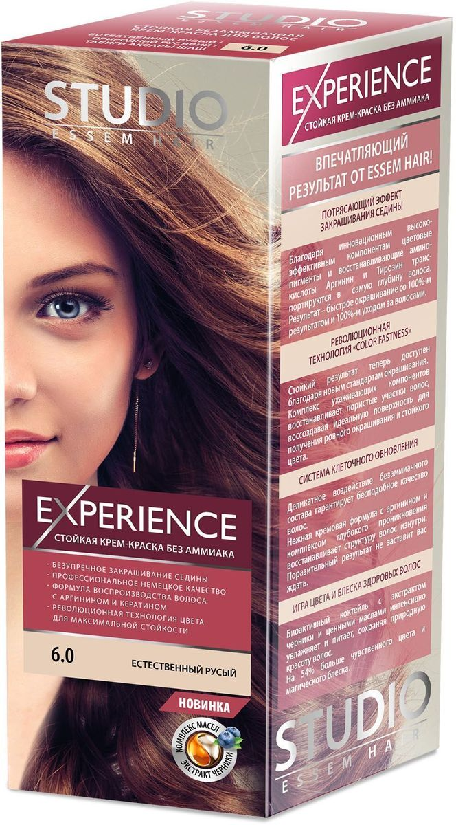 Studio безаммиачная краска для волос 6.0 Естественный русый 40/60/15 млSatin Hair 7 BR730MNПронзительный брюнет – загадочный оттенок, актуальный в любом сезоне! Невероятный блеск, стойкость цвета и максимальное закрашивание седины! Максимальное закрашивание седины.Деликатное воздействие безаммиачного состава гарантирует бесподобное качество волос.Нежная кремовая формула с аргинином и комплексом глубокого проникновения восстанавливает структуру волос изнутри.Светоотражающие частицы придают неповторимый блеск волосам.Биоактивный коктейль с ценными маслами авокадо, льна, оливы, и карите восстанавливают, питают и насыщают волосы витаминами.Кремовая текстура легко распределяется и не течет.Молекулы гидролизованного кератина делают волосы потрясающе крепкими и здоровыми.Система AQUA therapy с мощным компонентом нового поколения Cutina Shine поддерживает водный баланс волос от корней до кончиков.