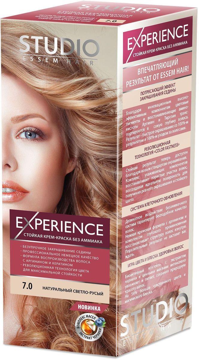Studio безаммиачная краска для волос 7.0 Натуральный светло-русый 40/60/15 млSatin Hair 7 BR730MNПронзительный брюнет – загадочный оттенок, актуальный в любом сезоне! Невероятный блеск, стойкость цвета и максимальное закрашивание седины! Максимальное закрашивание седины.Деликатное воздействие безаммиачного состава гарантирует бесподобное качество волос.Нежная кремовая формула с аргинином и комплексом глубокого проникновения восстанавливает структуру волос изнутри.Светоотражающие частицы придают неповторимый блеск волосам.Биоактивный коктейль с ценными маслами авокадо, льна, оливы, и карите восстанавливают, питают и насыщают волосы витаминами.Кремовая текстура легко распределяется и не течет.Молекулы гидролизованного кератина делают волосы потрясающе крепкими и здоровыми.Система AQUA therapy с мощным компонентом нового поколения Cutina Shine поддерживает водный баланс волос от корней до кончиков.