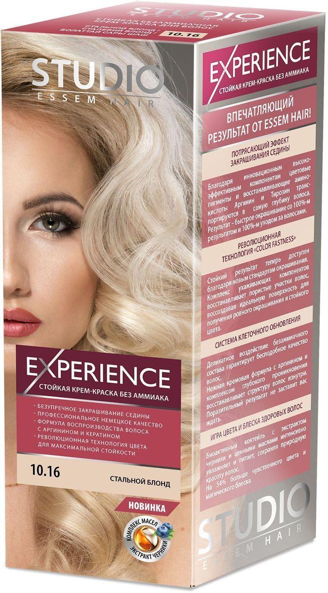 Studio безаммиачная краска для волос 10.16 Стальной блонд 40/60/15 млSatin Hair 7 BR730MNПронзительный брюнет – загадочный оттенок, актуальный в любом сезоне! Невероятный блеск, стойкость цвета и максимальное закрашивание седины! Максимальное закрашивание седины.Деликатное воздействие безаммиачного состава гарантирует бесподобное качество волос.Нежная кремовая формула с аргинином и комплексом глубокого проникновения восстанавливает структуру волос изнутри.Светоотражающие частицы придают неповторимый блеск волосам.Биоактивный коктейль с ценными маслами авокадо, льна, оливы, и карите восстанавливают, питают и насыщают волосы витаминами.Кремовая текстура легко распределяется и не течет.Молекулы гидролизованного кератина делают волосы потрясающе крепкими и здоровыми.Система AQUA therapy с мощным компонентом нового поколения Cutina Shine поддерживает водный баланс волос от корней до кончиков.