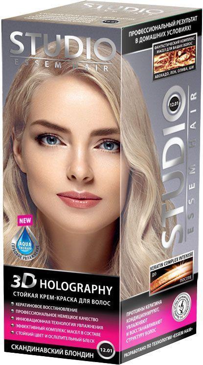 Studio стойкая крем-краска для волос 3Д Голографи 12.01 Скандинавский блондин 40/60/15 мл09311Невероятный блеск, стойкость цвета и максимальное закрашивание седины! Максимальное закрашивание седины Инновационная формула удерживает красящие пигменты на 25% дольше, чем обычная краска Светоотражающие частицы придают неповторимый блеск волосам. Биоактивный коктейль с ценными маслами авокадо, льна, оливы, и карите восстанавливают, питают и насыщают волосы витаминами Кремовая текстура легко распределяется и не течет Молекулы гидролизованного кератина делают волосы потрясающе крепкими и здоровыми Система AQUA therapy с мощным компонентом нового поколения Cutina Shine поддерживает водный баланс волос от корней до кончиков.
