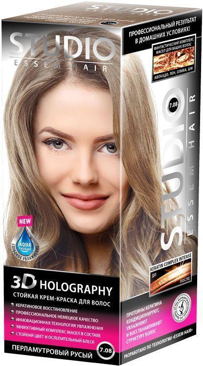Studio стойкая крем-краска для волос 3Д Голографи 7.08 Перламутровый русый 50/50/15 мл9352540_с маслом органыОттенок, придающий образу утонченность, подходит для девушек, предпочитающих натуральные оттенки волос. Великолепный играющий блеск и неповторимый оттенок на волосах надолго! Оттенок подходит для блондов, светло-русых и русых волос. Средства для окрашивания волос STUDIO обеспечивают прекрасный результат в домашних условиях. Стойкая крем-краска для волос STUDIO 3D HOLOGRAPHY с инновационной формулой надолго удерживает красящие пигменты в волосах, обеспечивая максимальное закрашивание седины. Биоактивный коктейль с ценными маслами авокадо, льна, оливы, и карите восстанавливают, питают и насыщают волосы витаминами. Молекулы гидролизованного кератина делают волосы потрясающе крепкими и здоровыми. Система AQUA therapy с мощным компонентом нового поколения Cutina Shine поддерживает водный баланс волос от корней до кончиков.