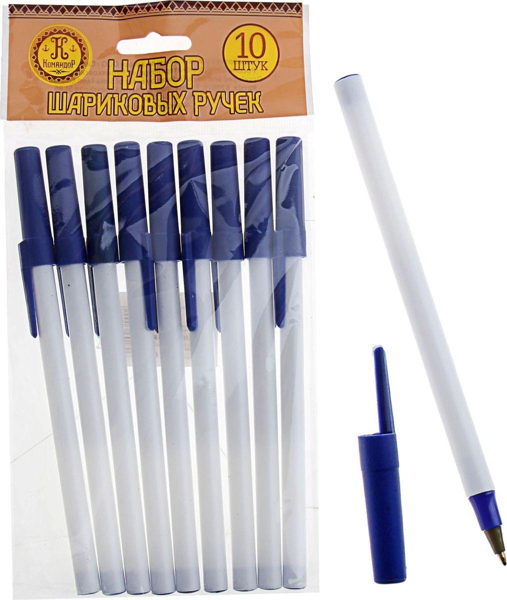 Командор Набор шариковых ручек синие 10 шт цвет корпуса белый синийPP-209Набор ручек шариковых 10шт белый корпус с синими колпачками, стержень синий - набор классических шариковых ручек. Если вы ценитель качества, удобства и не любите отвлекаться на разные мелочи, то этот товар для вас. Шариковый пишущий узел и паста на масляной основе сделали такой вид ручек самым распространенным и популярным во всем мире. Шариковые ручки самые экономичные, их надолго хватает. Писать этими ручками легко и удобно, густые чернила не растекаются на бумаге и не вытекают при переноске. Выгодно заказывайте шариковые ручки оптом на нашем сайте – выбирайте практичность и надежность.