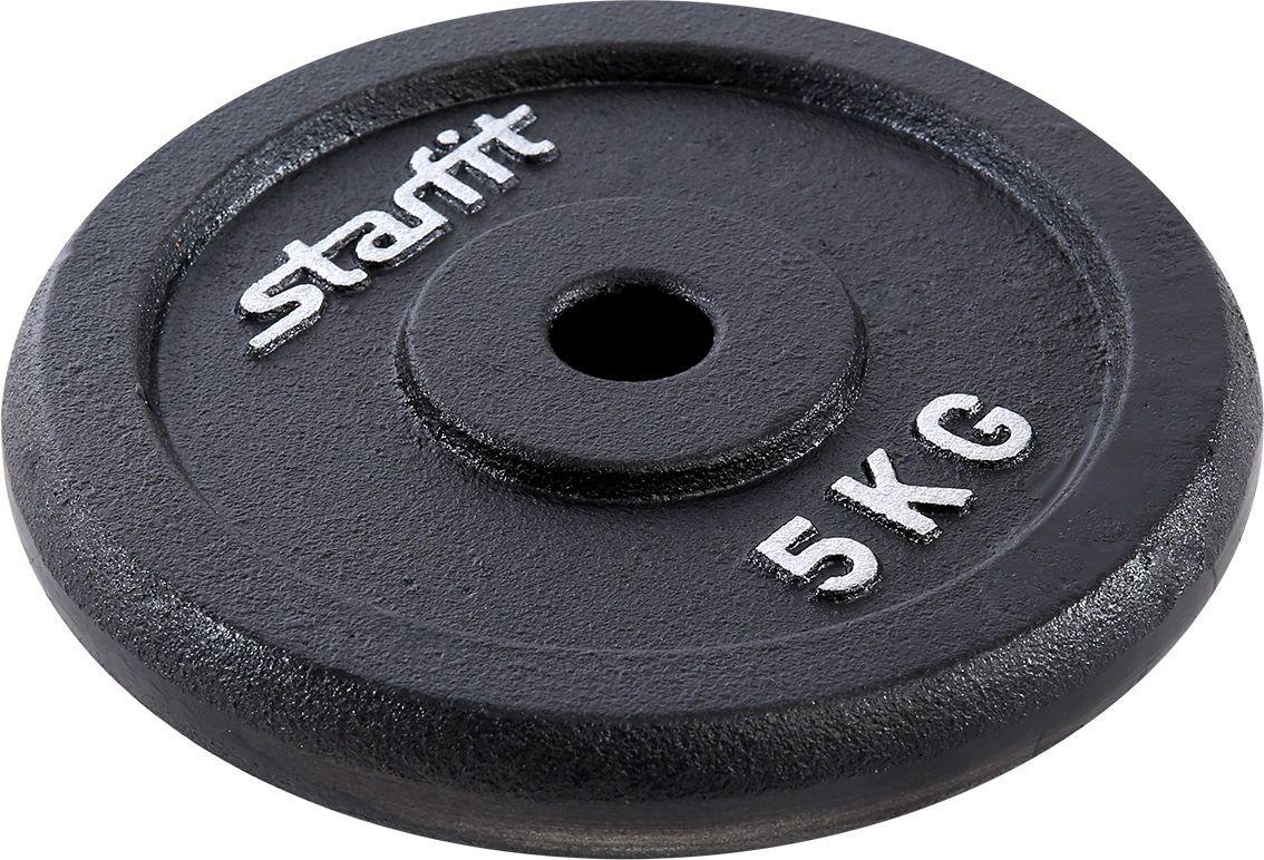 Диск Starfit BB-204, чугунный, цвет: черный, посадочный диаметр 26 мм, 5 кг3B327Диск Starfit - чугунный диск для грифов диаметром 25 мм. Прочный классический материал - чугун - прост в эксплуатации и не требует особого ухода. Брутальный дизайн черного диска с объемным окрашенным логотипом Starfit.
