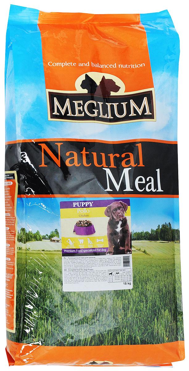 Корм сухой Meglium для щенков, 15 кг0120710Полноценный и сбалансированный корм Meglium предназначен для щенков. Формула корма включает разные виды мяса и рыбы, удовлетворяющие пищевые потребности и обеспечивает полноценный рост. Корм содержит сбалансированный набор аминокислот, курицу в качестве легкоусвояемого полноценного белка, говядину - источник белка высокой биологической ценности и рыбу с большим количеством ненасыщенных жирных кислот. Все это дополняют дрожжи, богатые витамином В, баланс витаминов и минералов, тем самым обеспечивая полноценный рост и здоровье щенка. Товар сертифицирован.