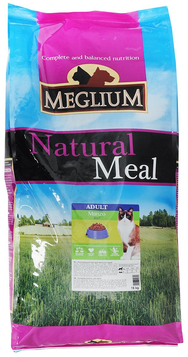 Корм сухой Meglium для кошек, с говядиной, 15 кг65193Полноценный, сбалансированный и очень вкусный корм Meglium предназначен для взрослых кошек. Рыба является источником полноценных белков и содержит большое количество Омега-3 жирных кислот - все это дополняет сбалансированная доза минералов, витаминов и таурина, благодаря чему корм удовлетворяет все пищевые потребности вашей кошки.Товар сертифицирован.
