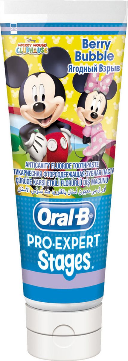 Oral-B Pro-Expert Stages Зубная паста Ягодный взрыв (Berry Bubble) 75 млSatin Hair 7 BR730MNЧистые зубы, помощь в предотвращении воспалений и надежная защита от кариеса. Зубная паста Oral-B Pro-Expert Stages Ягодный Взрыв — это: – чистые зубы; – помощь в предотвращении воспалений; – надежная защита от кариеса. Зубная паста Oral-B Pro-Expert Stages Ягодный Взрыв — детская зубная паста с оптимальным содержанием фтора (500 ppm) для детей от 3-х лет и ягодным вкусом (без содержания сахара). Она поможет сохранить здоровые и красивые улыбки ваших детей. Зубная паста содержит 0.11% фторида натрия, который эффективно защищает детские зубы от кариеса, а низкоабразивный состав нежно очищает и не травмирует детские зубы и десны. Преимущества: Подходит для детей от 3-х лет. Обеспечивает качественный уход за здоровьем полости рта. Не сожержит сахар. Чистые зубы, помощь в предотвращении воспалений и надежная защита от кариеса. Оптимальное содержание фтора (500 ppm). Ягодный вкус. Яркий дизайн Disney ® Низкоабразивный состав нежно очищает и не травмирует детские зубы и десны.