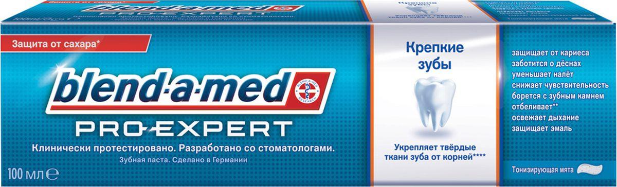 Зубная паста Blend-a-med ProExpert Крепкие зубы Тонизирующая мята 100млBM-81561918Blend-a-med Pro-Expert Крепкие зубы укрепляет твердые ткани зуба от корней, делая их в 3 раза более крепкими. Эта зубная паста обеспечивает реминерализацию эмали — то есть восполняет нехватку минеральных веществ на поврежденных участках. Она образует на поверхности зубов особую защитную пленку, которая препятствует размножению бактерий и предохраняет от вредного воздействия пищевых кислот, гарантируя длительную защиту полости рта.Более крепкие и здоровые зубы с первого дня при последующем применении! Blend-a-med Pro-Expert - единственная на рынке зубная паста, которая объединяет в себе полезные свойства стабилизированного олова и полифосфатов:Стабилизированный фторид олова:- обеспечивает комплексную защиту против проблем полости рта,- препятствует вредному воздействиюпищевых кислот, повреждающих эмаль зубов, - снижает рост бактерий.Полифосфаты:- Защищают от образования зубного камня,- Препятствют потемнению эмали,- Обеспечивают необыкновенное ощущение чистоты в процесс и после чистки зубовФормула пасты отличается особой эффективностью, т.к. содержит всего 4-5% воды вместо обычных 40-50%, что повышает биодоступность активных компонентов при взаимодействии со слюной.Blend-a-med Pro-Expert защищает по всем признакам, которые чаще всего проверяют стоматологи: * защищает от кариеса* заботится о дёснах* уменьшает налёт* снижает чувствительность* борется с зубным камнем* удаляет пигментированный налет* освежает дыхания* защищает эмальСДЕЛАНО В ГЕРМАНИИ