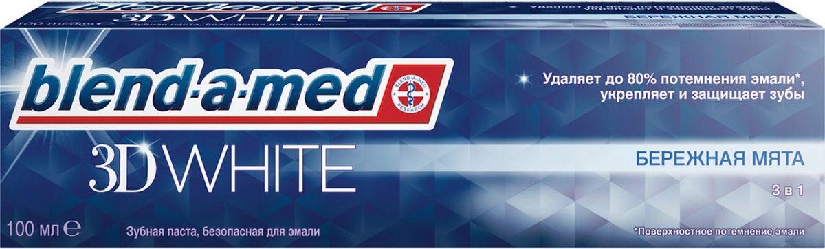 Зубная паста Blend-a-med 3D White Бережная мята 100млSatin Hair 7 BR730MNТрехмерное отбеливание для безупречной улыбки, специальная паста для деликатного отбеливания. Зубная паста деликатно обеспечивает эффект трехмерного отбеливания, за счет отбеливающих частиц, которые во время чистки проникают в труднодоступные места. Зубная паста Blend-a-med 3D White бережет эмаль зубов.- Деликатное отбеливание.- Обеспечивает качественный уход за здоровьем полости рта.- Возвращает естественную белизну зубов.- Отбеливающие частицы, оказывающие воздействие на поверхность языка, десен и зубов, сохраняют ваши зубы ослепительно белоснежными во всех трех измерениях – впереди, сзади и даже в промежутках между зубами!- Безопасно для эмали.Срок годности: 24 месяца с даты изготовления, указанной на упаковке.«Проктер энд Гэмбл», Россия.