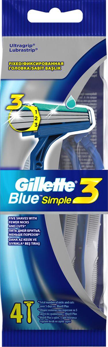 Gillette Blue Simple3 Бритвы одноразовые 4 шт81611907Blue Simple 3 от Gillette — высокоэффективная одноразовая мужская бритва с 3-мя лезвиями. Она обеспечивает более качественное бритье с меньшим числом царапин и порезов (по сравнению с Gillette2). Бритва Blue Simple 3 от Gillette имеет 3 независимо подвешенных лезвия, обеспечивающих гладкое и комфортное бритье. Благодаря открытой архитектуре бритву легко промывать. Смазывающая полоска обеспечивает гладкое скольжение, а защитные микрогребни помогают натянуть кожу и подготовить волоски к срезанию. Бритва Blue Simple 3 от Gillette обеспечит вам гладкость кожи, заметную для окружающих, но не нанесет урона вашему бюджету. Обеспечивает более качественное бритье с меньшим числом царапин и порезов (по сравнению с Gillette2); Имеет 3 независимо подвешенных лезвия, повторяющих контуры вашего лица; Смазывающая полоска обеспечивает гладкое скольжение; Прорезиненная ручка и зафиксированная головка обеспечивают превосходный контроль; Гладкость кожи, заметная окружающим, и без урона для вашего бюджета