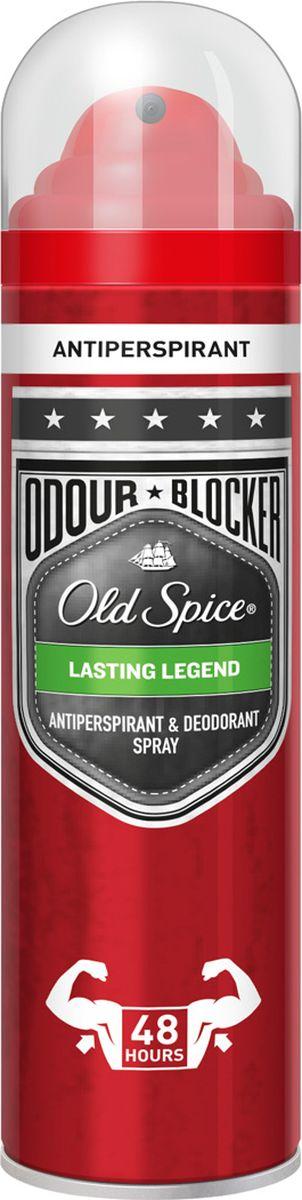 Old Spice Аэрозольный дезодорант-антиперспирант Odour Blocker Lasting LegendMP59.4DС самого раннего детства каждый мужчина мечтает стать легендой, оставить свой след в истории, отправиться туда, где еще не вступала нога ни одного мужчины, ежедневно совершать подвиги.Но как ты можешь стать легендой, если твое тело источает неприятный запах пота, отвлекая от важных мужских дел? Дезодорант-антиперспирант Old Spice Lasting Legend – ответ на все твои вопросы. Он вышибает пот на 48 часов, окутывая твое тело легендарным ароматом.