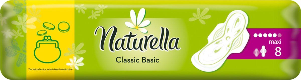Naturella Ароматизированные женские гигиенические прокладки Classic Basic Maxi с крылышкамиMFM-3101Гигиенические прокладки без индивидуальной упаковки Naturella Classic Basic Maxi с крылышками обеспечивают комфорт и защиту в дневное время при умеренных выделениях. Это первые прокладки Naturella, выпускаемые без индивидуальной упаковки. Прокладки без индивидуальной упаковки Naturella Classic Basic Maxi обладают ароматом ромашки и желобками в форме цветка с эксклюзивной впитывающей системой. А впитывающие волокна помогают распределять и удерживать жидкость внутри, обеспечивая сухость и комфорт.