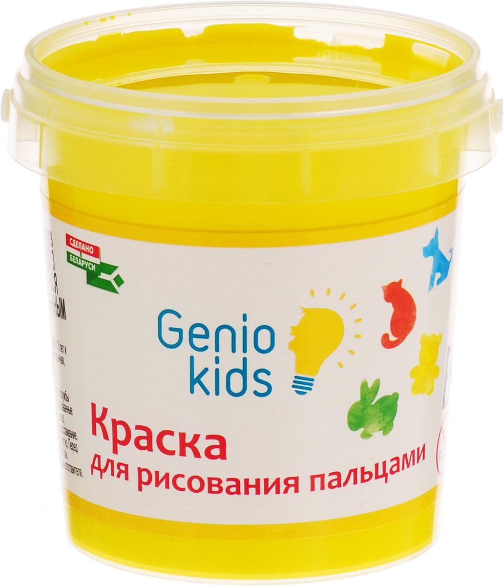 Genio Kids Краска пальчиковая цвет желтый 100 млCS-MA4190100Одним из самых легких и интересных видов творчества, в котором ваш ребенок с удовольствием примет активное участие - это рисование.Пальчиковая краска Genio Kids даст вашему ребенку возможность проявить себя, предоставив необходимый минимум творческих принадлежностей. При использовании краски не понадобятся ни кисточка, ни вода, достаточно просто открыть банку, окунуть в краску пальчик - и можно приступать к творчеству.Пальчиковая краска безопасна, легко смывается с рук и любых поверхностей. Рисование будет развивать у вашего малыша творческие способности, воображение, логику, память, мышление.