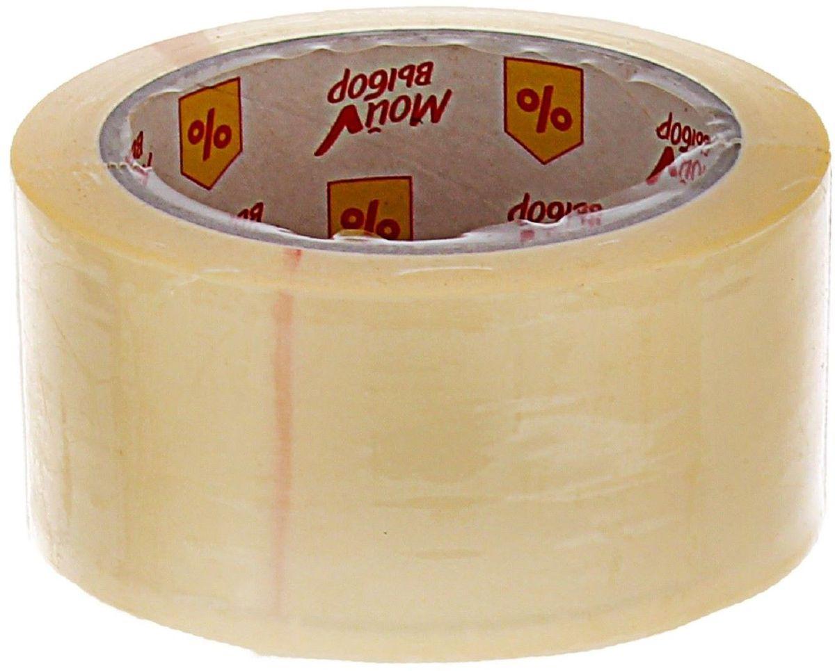 Мой выбор Клейкая лента 48 мм х 66 м цвет прозрачный 1268210