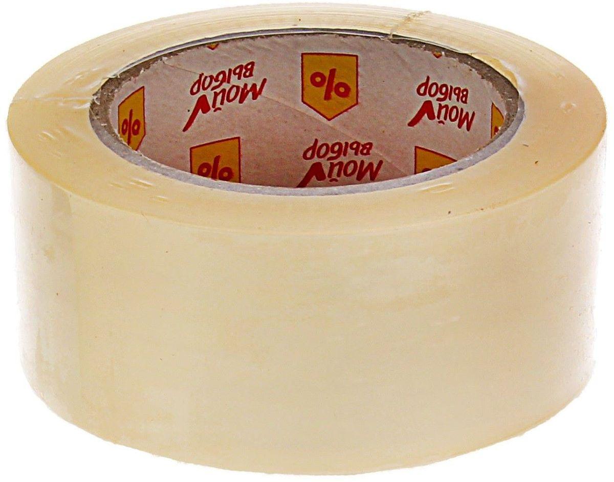 Мой выбор Клейкая лента упаковочная 48 мм х 120 м