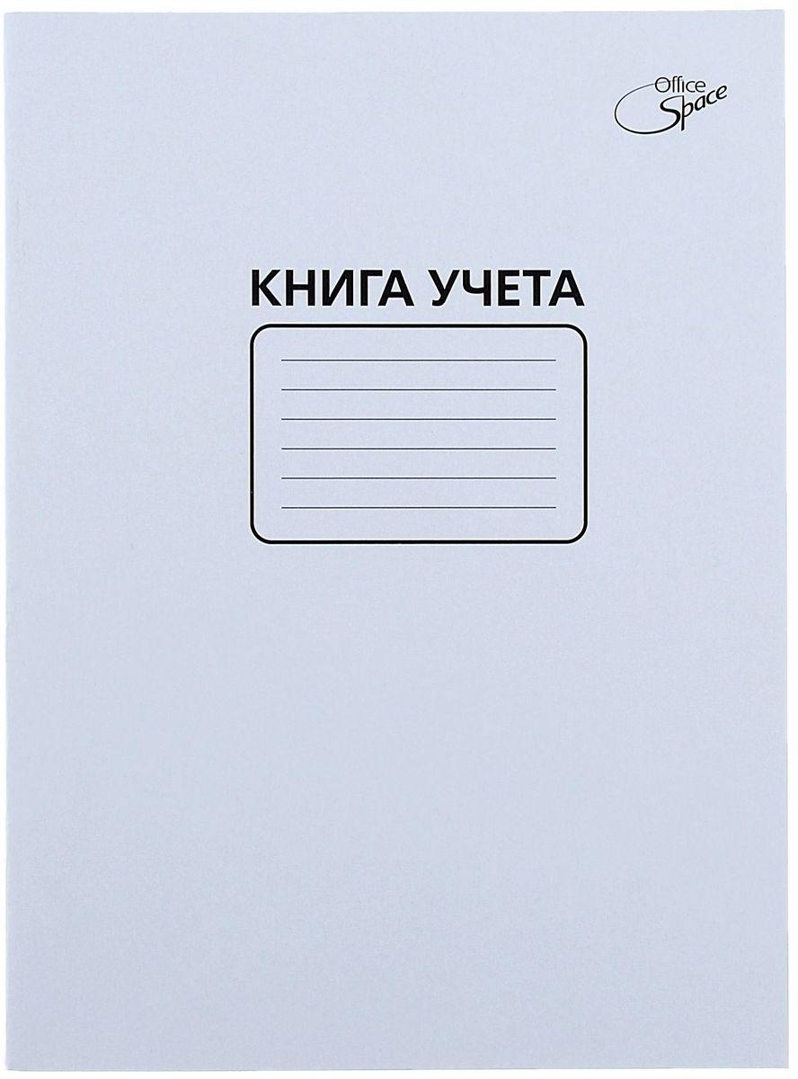 Officespace Книга учета 60 листов в клетку781765