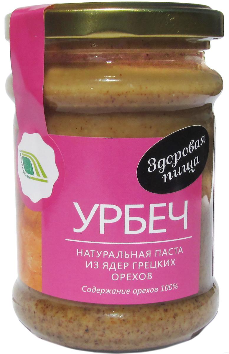 Биопродукты Урбеч натуральная паста из грецких орехов, 280 г0120710Урбеч из грецкого ореха обладает целым букетом полезных свойств: укрепляет организм, повышает защитные силы, тонизирует, очищает кровь, расширяет сосуды, оказывает противовоспалительное, бактерицидное, мочегонное, желчегонное действие, возбуждает аппетит, улучшает пищеварение.В силу натуральности продукта свойственно отделение масла. Перед употреблением тщательно перемешать!