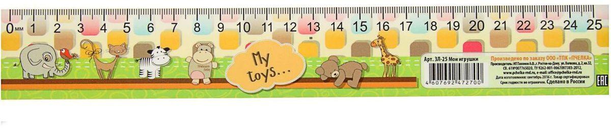 ТПК Пчелка Линейка-закладка Мои игрушки 25 см72523WDПластиковая линейка-закладка ТПК Пчелка Мои игрушки имеет четкую миллиметровую шкалу делений до 25 сантиметров.Закладка-линейка может понадобиться при изучении любого школьного предмета. Провести прямую линию и начертить отрезок на уроке математики? Легко! Подчеркнуть подлежащее, сказуемое или деепричастный оборот в домашнем задании по русскому языку? Проще простого!Возможности применения этого приспособления широки: оно пригодится как на занятиях в учебном заведении, так и при выполнении работы дома, а также поспособствует развитию начальных навыков черчения!