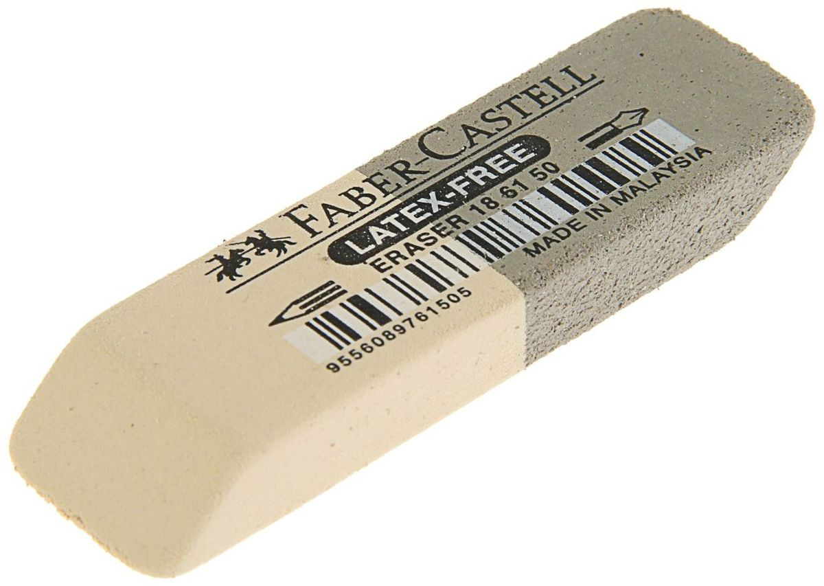 Faber-Castell Ластик двусторонний цвет серый белый1986272
