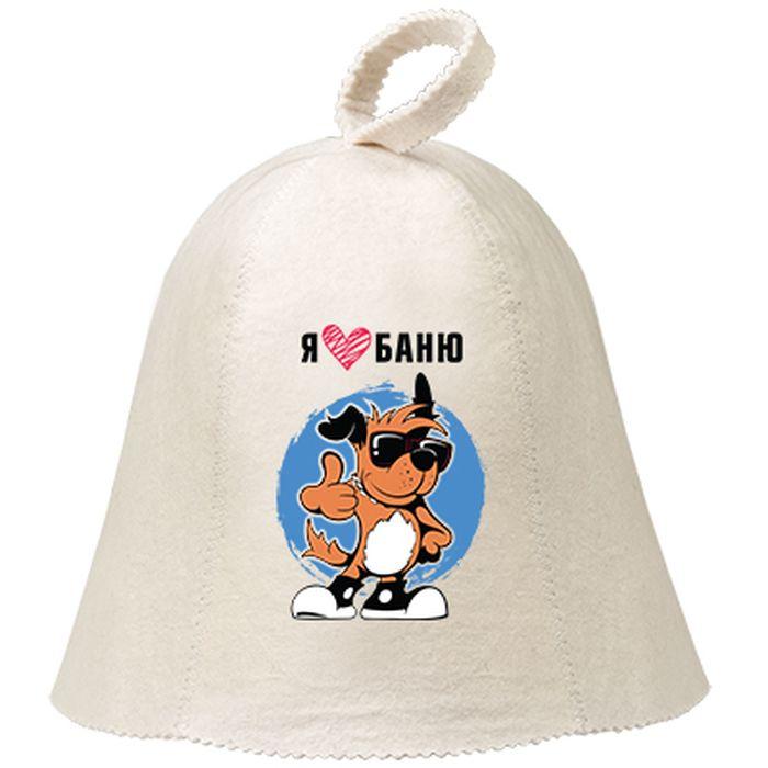 Шапка для бани и сауны Нot Pot Я люблю баню41245