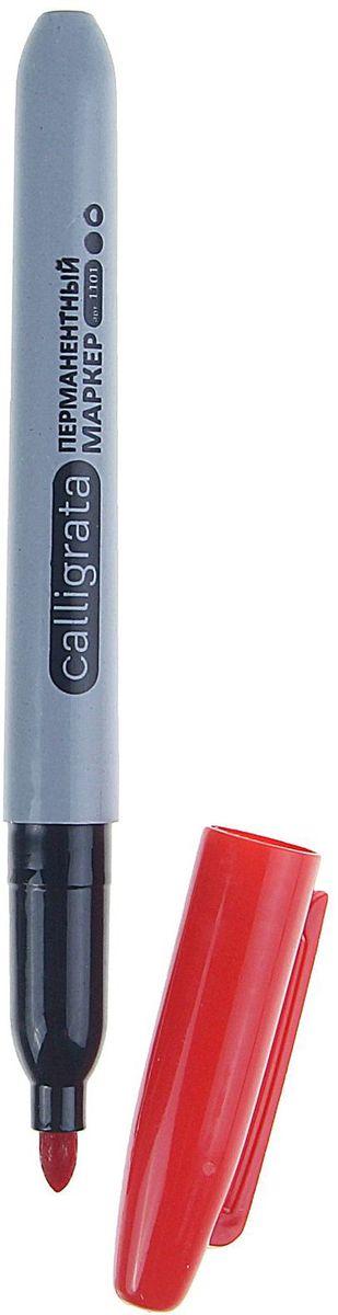 Calligrata Маркер перманентный 1101 цвет красныйМ-5002_черныйПерманентный маркер Calligrata 1101 подходит для письма на любых поверхностях. Заправлен водостойкими чернилами на спиртовой основе, которые после нанесения быстро высыхают, не стираются и не растекаются. Надпись на любых поверхностях (стекле, дереве, металле, керамике, бумаге) гарантировано останется яркой и стойкой даже через несколько лет.Плотный колпачок с клипом надежно предотвращает высыхание.Цвет колпачка соответствует цвету чернил.Закругленный пишущий узел.Толщина линии - 3 мм.