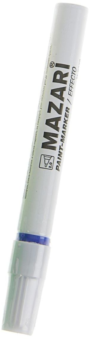 Mazari Маркер-краска Effecto цвет синий1280361Маркер-краска Mazari Effecto на масляной основе великолепно пишет по любому типу поверхности: бумаге, дереву, пластику, металлу, натуральному и искусственному камню, стеклу.Имеет долговечный износоустойчивый амортизированный наконечник пулевидной формы.Насыщенный цвет сплошной линии, оставляемый маркером, не зависит от цвета поверхности.Толщина линии - 2 мм.