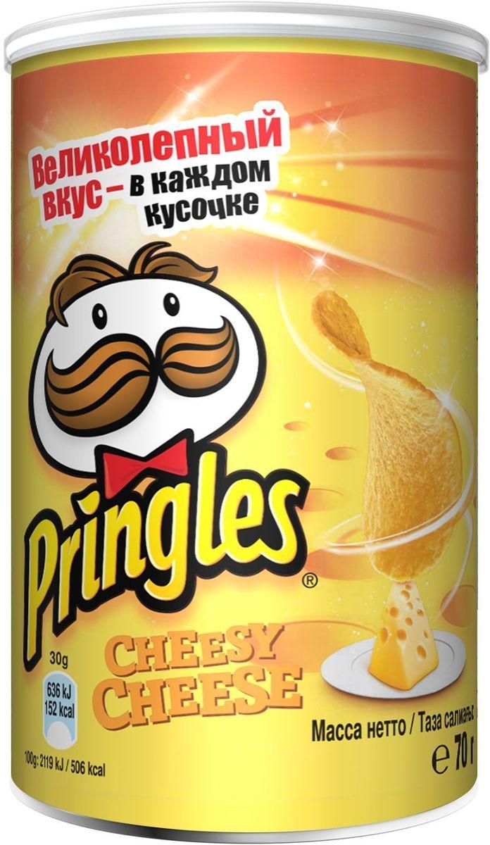 Pringles картофельные чипсы со вкусом сыра, 70 г24Чипсы Pringles со вкусом сыра – хрустящий снек из картофеля. Продукт изготавливают путем обжаривания тонких ломтиков картофеля в кипящем масле.