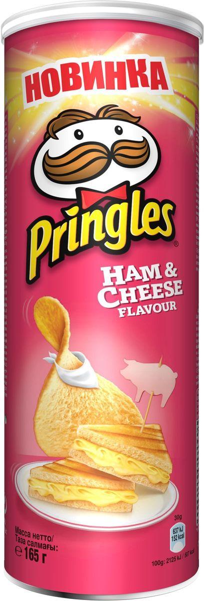 Pringles картофельные чипсы со вкусом ветчины и сыра, 165 г0120710Чипсы Pringles со вкусом ветчины и сыра - хрустящий снек из картофеля. Продукт изготавливают путем обжаривания тонких ломтиков картофеля в кипящем масле.