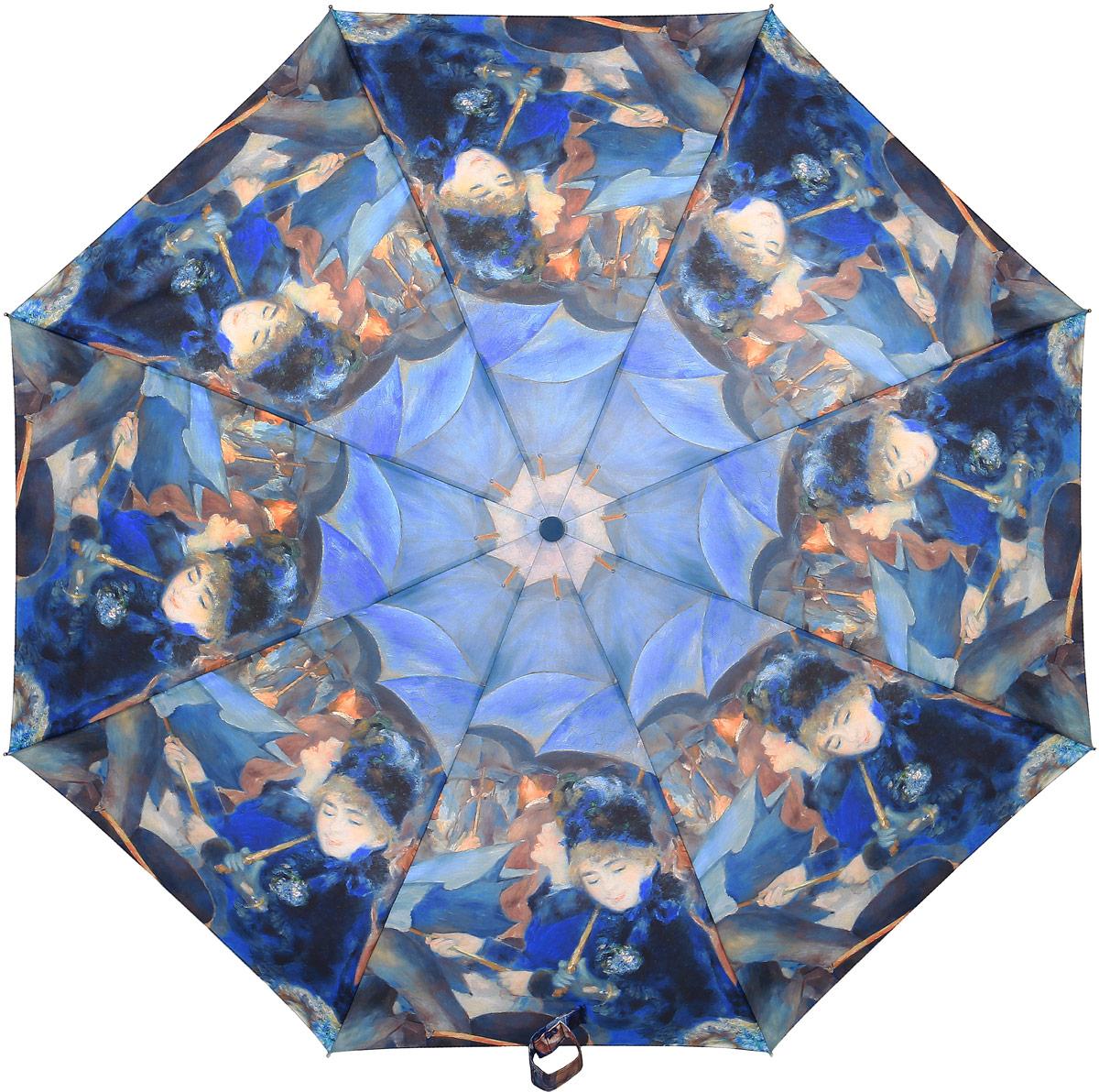 Зонт женский Fulton, механический, 3 сложения, цвет: синий, голубой. L849-34191003-ZK1268/zСтильный механический зонт Fulton имеет 3 сложения, даже в ненастную погоду позволит вам оставаться стильной. Легкий, но в тоже время прочный алюминиевый каркас состоит из восьми спиц с элементами из фибергласса. Купол зонта выполнен из прочного полиэстера с водоотталкивающей пропиткой. Рукоятка закругленной формы, разработанная с учетом требований эргономики, выполнена из каучука. Зонт имеет механический способ сложения: и купол, и стержень открываются и закрываются вручную до характерного щелчка.