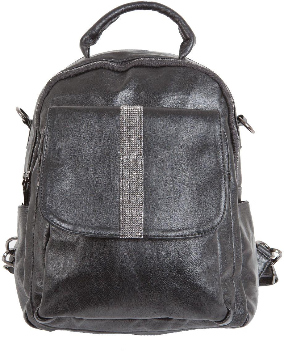 Рюкзак женский Flioraj, цвет: черный. 8208S76245Закрывается на молнию. Внутри одно отделение, два кармана для мобильного телефона, один карман на молнии, снаружи два кармана на молнии. Высота ручки 5 см.