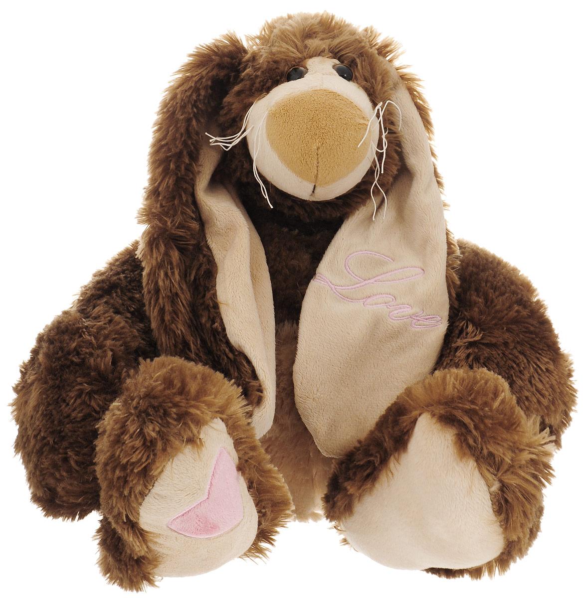 Fancy Мягкая игрушка Зайчик счастливчик 30 см