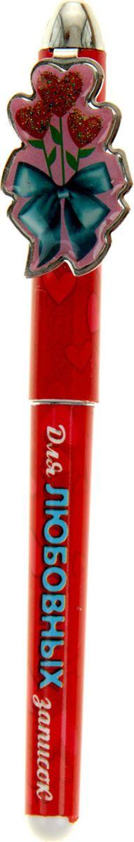 Ручка шариковая Для любовных записок синяяCS-MixpackА6Специально ко Дню всех влюбленных мы создали серию сувениров для любимых и близких. — яркий и полезный подарок. Разбавьте будничную рутину с ярким и забавным письменным аксессуаром. Декоративный элемент и милая надпись понравятся возлюбленным и друзьям. Дарите радость с нашей продукцией.