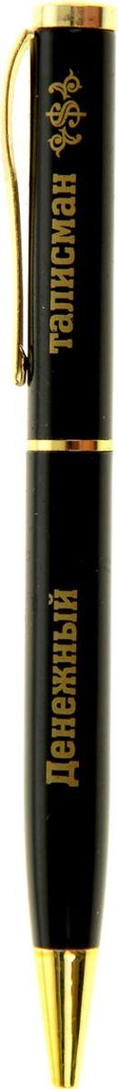 Ручка шариковая Денежный талисман синяя72523WDПри современном темпе жизни без ручки никуда, и одним из важных критериев при ее выборе является внешний вид и механизм, ведь это не только письменная принадлежность, но и стильный аксессуар. А также ручка – это отличный подарок. Мы пошли дальше и придали обычному предмету свойства, присущие талисманам. станет прекрасным сувениром по любому поводу как мужчине, так и женщине, а также идеально дополнит образ своего обладателя.