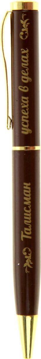 Ручка шариковая Талисман успеха в делах синяя72523WDПри современном темпе жизни без ручки никуда, и одним из важных критериев при ее выборе является внешний вид и механизм, ведь это не только письменная принадлежность, но и стильный аксессуар. А также ручка – это отличный подарок. Мы пошли дальше и придали обычному предмету свойства, присущие талисманам. станет прекрасным сувениром по любому поводу как мужчине, так и женщине, а также идеально дополнит образ своего обладателя.