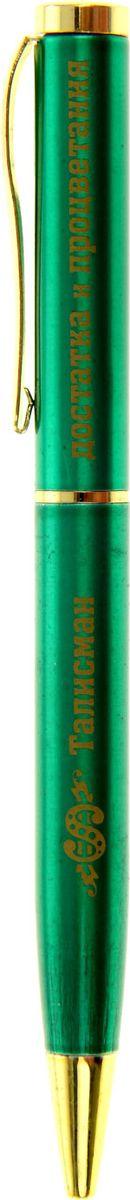 Ручка шариковая Талисман достатка и процветания синяяFS-54102При современном темпе жизни без ручки никуда, и одним из важных критериев при ее выборе является внешний вид и механизм, ведь это не только письменная принадлежность, но и стильный аксессуар. А также ручка – это отличный подарок. Мы пошли дальше и придали обычному предмету свойства, присущие талисманам. станет прекрасным сувениром по любому поводу как мужчине, так и женщине, а также идеально дополнит образ своего обладателя.
