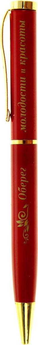 Ручка шариковая Оберег молодости и красоты233750При современном темпе жизни без ручки никуда, и одним из важных критериев при ее выборе является внешний вид и механизм, ведь это не только письменная принадлежность, но и стильный аксессуар. А также ручка - это отличный подарок.Ручка подарочная Оберег молодости и красоты станет прекрасным сувениром по любому поводу, как мужчине, так и женщине, а также идеально дополнит образ своего обладателя.