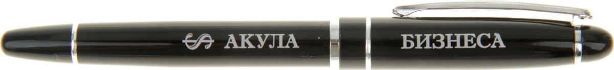 Ручка капиллярная Акула бизнеса синяя0703415В современном темпе жизни без ручки никуда, и одними из важных критериев при ее выборе становятся внешний вид и практичность, ведь это не только письменная принадлежность, но и стильный аксессуар. Наша уникальная разработка Ручка капиллярная в подарочной упаковке Акула бизнеса объединила в себе классическую форму и оригинальный дизайн, а именно лаконичное сочетание черного и серебряного цвета с гравировкой для настоящих мужчин с сильным и волевым Я. Капиллярный тип стержня отличается не только структурой, но и удобством скольжения по бумаге при письме. Оригинальная коробочка, стилизованная под ретрошкатулку, закрывается на скрытую магнитную кнопку. Такой подарок понравится любому мужчине!