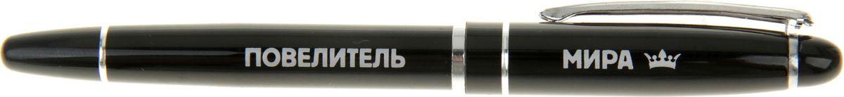 Ручка капиллярная Повелитель мира синяя279277В современном темпе жизни без ручки никуда, и одними из важных критериев при ее выборе становятся внешний вид и практичность, ведь это не только письменная принадлежность, но и стильный аксессуар. Наша уникальная разработка Ручка капиллярная в подарочной упаковке Повелитель мира объединила в себе классическую форму и оригинальный дизайн, а именно лаконичное сочетание черного и серебряного цвета с гравировкой для настоящих мужчин с сильным и волевым Я. Капиллярный тип стержня отличается не только структурой, но и удобством скольжения по бумаге при письме. Оригинальная коробочка, стилизованная под ретрошкатулку, закрывается на скрытую магнитную кнопку. Такой подарок понравится любому мужчине!