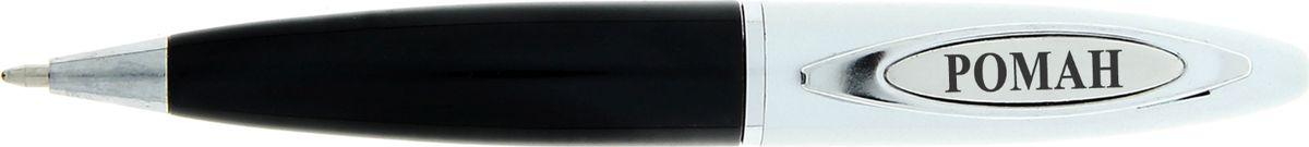 Ручка шариковая Роман цвет корпуса черный серебристый синяя865626Ручка в коробке Роман - это не только качественная и удобная письменная принадлежность, но и яркий оригинальный аксессуар для стильных мужчин. С такой ручкой каждый может почувствовать себя уникальным, ведь она не просто красивая и функциональная, она – предназначается именно вам! Корпус ручки, выполненный в черно-золотом цвете, выгодно подчеркнет любой образ. Благодаря поворотному механизму вы ни за что не оставите на одежде чернильное пятно и сможете всегда носить ее с собой!