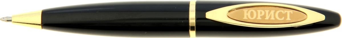 Ручка шариковая Юрист Dura Lex Sed Lex449319При современном темпе жизни без ручки никуда, и одним из важных критериев при ее выборе является внешний вид и механизм, ведь это не только письменная принадлежность, но и стильный аксессуар. А также ручка - это отличный подарок.Ручка Юрист Dura Lex Sed Lex объединила в себе классическую форму и оригинальный дизайн. Она выполнена в лаконичном черно-золотом цвете, с изысканной гравировкой на креплении. Благодаря поворотному механизму вы никогда не поставите чернильное пятно на одежде и будете на высоте.