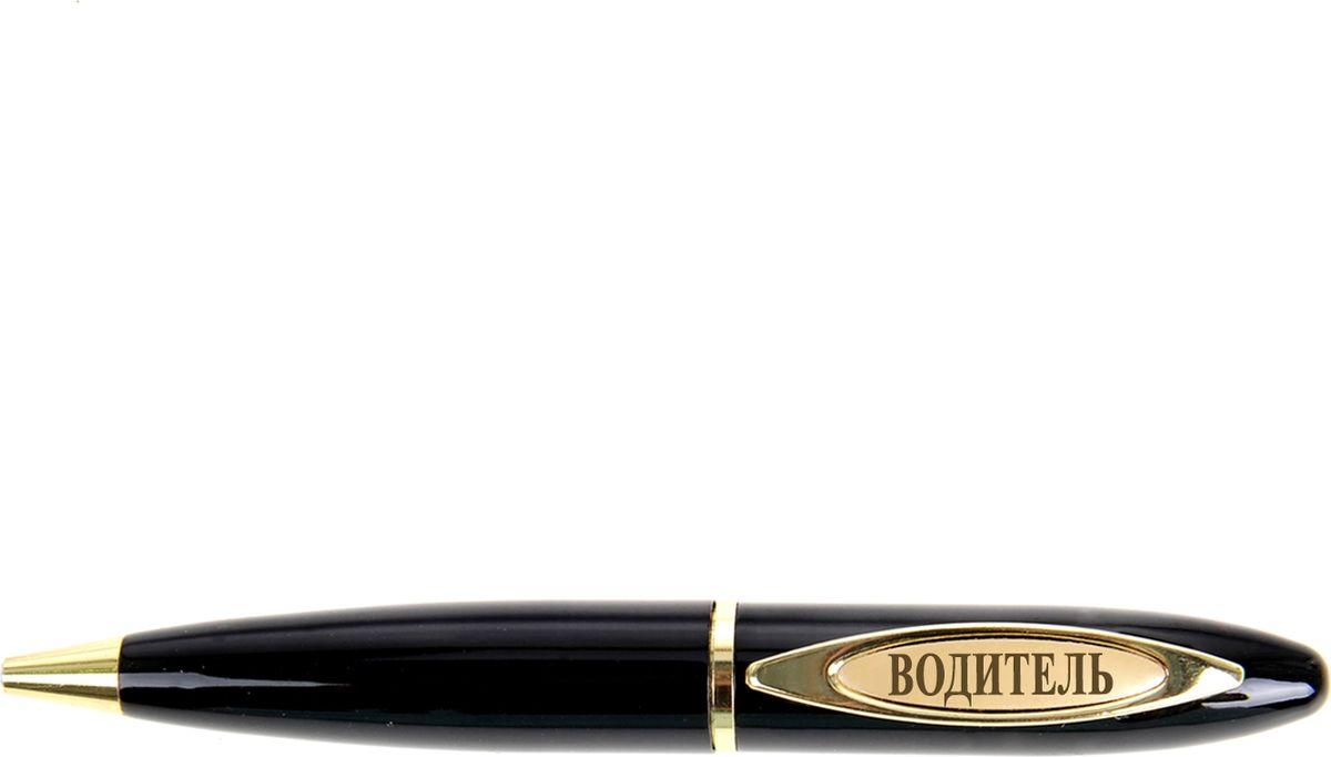 Ручка Водитель Ровных дорог и хороших попутчиков синяя0703415При современном темпе жизни без ручки никуда, и одним из важных критериев при ее выборе является внешний вид и механизм, ведь это не только письменная принадлежность, но и стильный аксессуар. А также ручка – это отличный подарок. Наша уникальная разработка Ручка Водитель. Ровных дорог и хороших попутчиков объединила в себе классическую форму и оригинальный дизайн. Она выполнена в лаконичном черно-золотом цвете, с изысканной гравировкой на креплении. Благодаря поворотному механизму вы никогда не поставите чернильное пятно на одежде и будете на высоте.